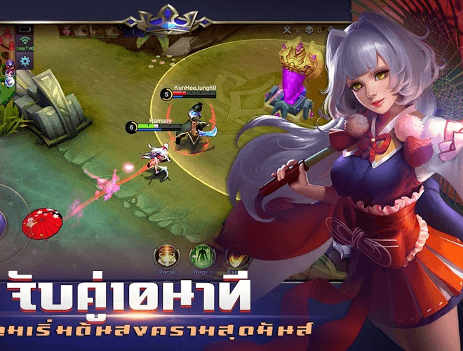 เล่น Mobile Legends: Bang bang on PC 6