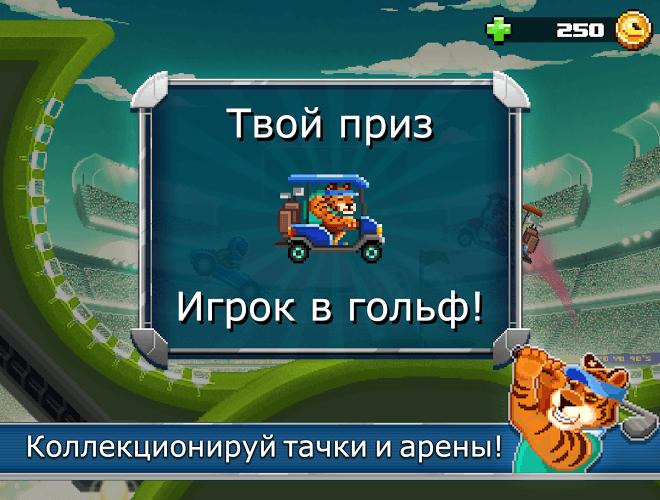Играй Drive Ahead! Sports На ПК 12