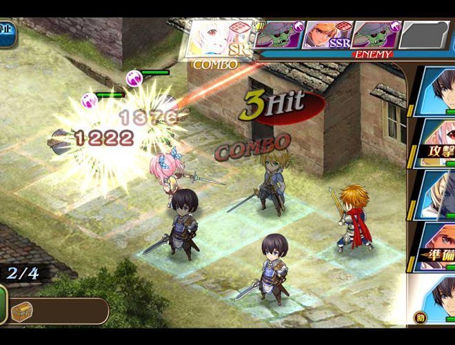 เล่น Hortensia Saga on pc 8