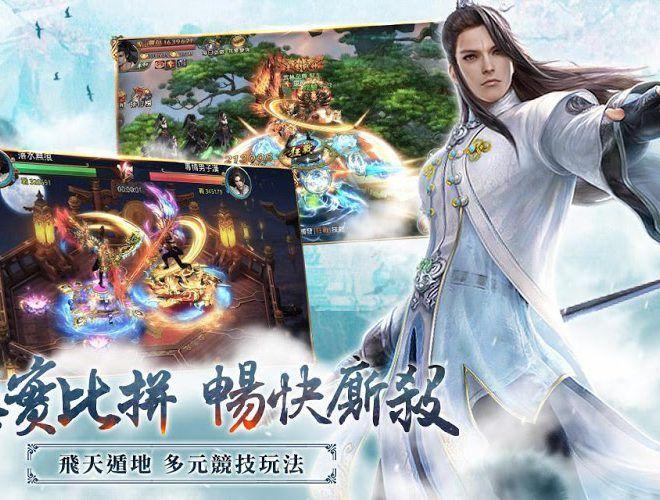 暢玩 刀劍如夢-實現你的江湖夢 PC版 11