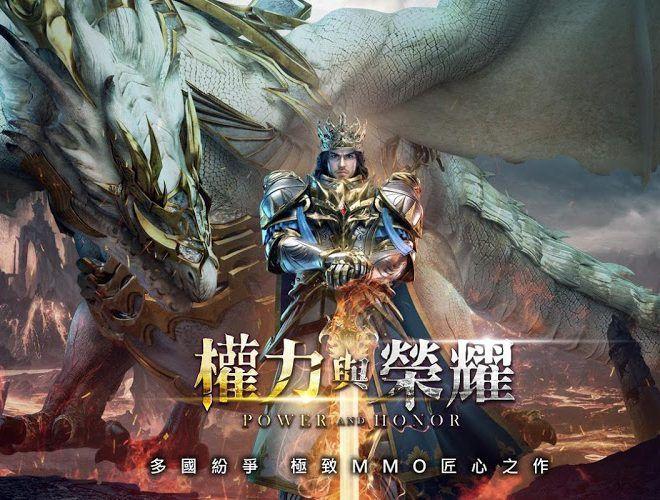 暢玩 權力與榮耀-多國紛爭MMO PC版 15