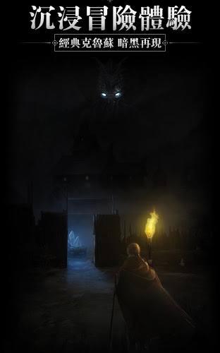 暢玩 地下城堡2:暗潮 PC版 8