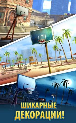 Играй Basketball Stars На ПК 6