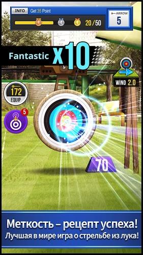 Играй Archery King На ПК 3