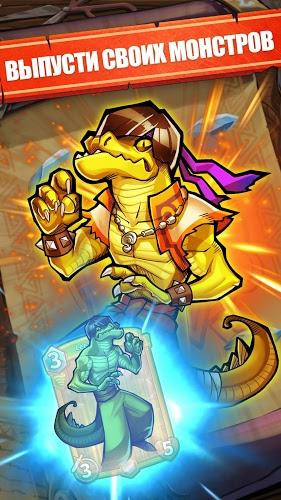 Играй Card Monsters На ПК 13