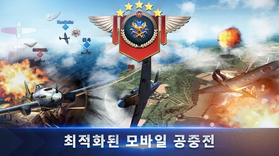 즐겨보세요 워 윙즈(War Wings) on PC 6