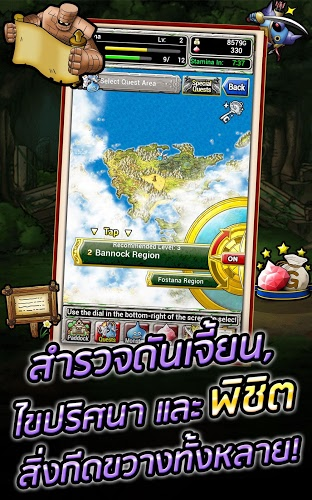 เล่น Dragon Quest Monster on PC 11