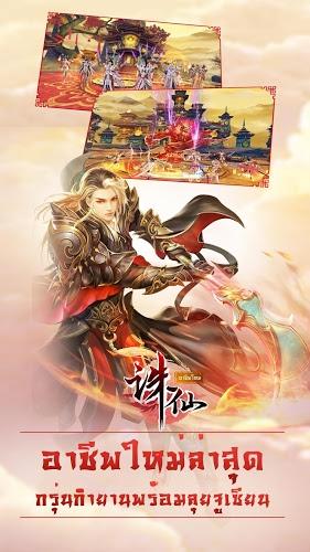 เล่น ZhuXian-กระบี่เทพสังหาร on PC 4
