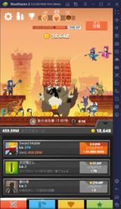 BlueStacksを使ってPCで『Tap Titans』を遊ぼう