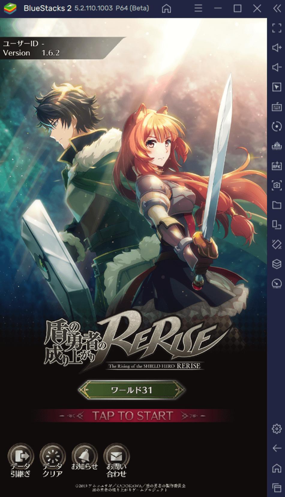 BlueStacksを使ってPCで『盾の勇者の成り上がり RERISE』を遊ぼう