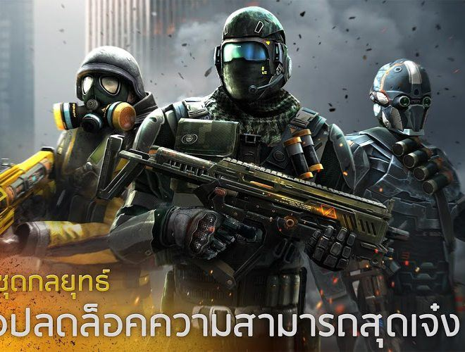 เล่น Modern Combat 5: Blackout on PC 9