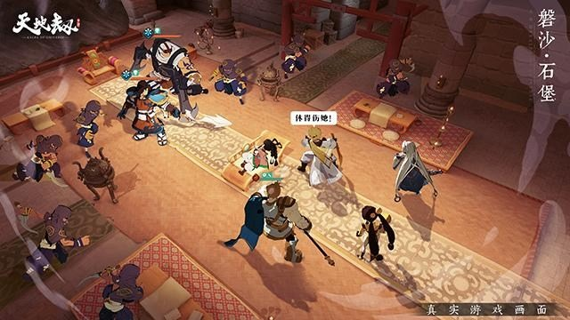 RPG戰棋手游《天地劫》原作劇情再現  神魔至尊魄力戰鬥