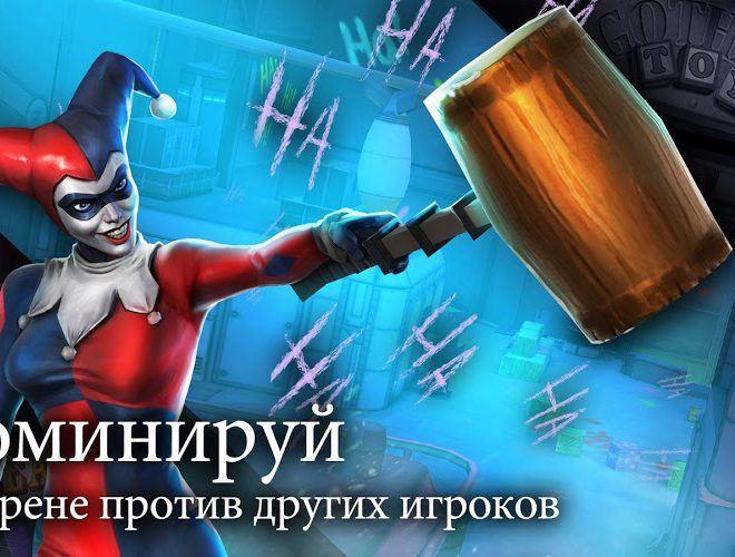 Играй DC Legends На ПК 7