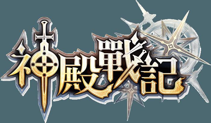 暢玩 神殿戰記- 原創奇幻冒險RPG 電腦版