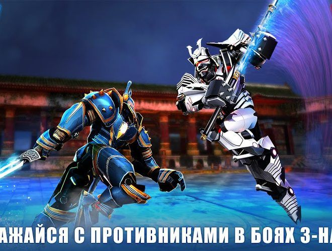 Играй Ultimate Robot Fighting on pc 5
