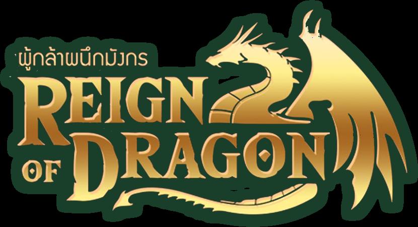 เล่น Reign of Dragon on PC