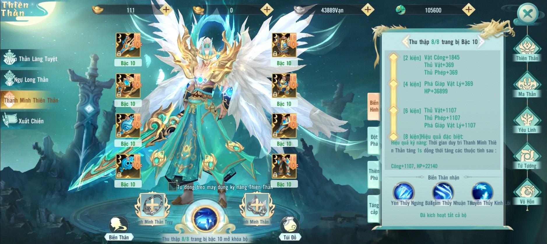 Những tính năng đặc sắc của Thần Kiếm Mobile
