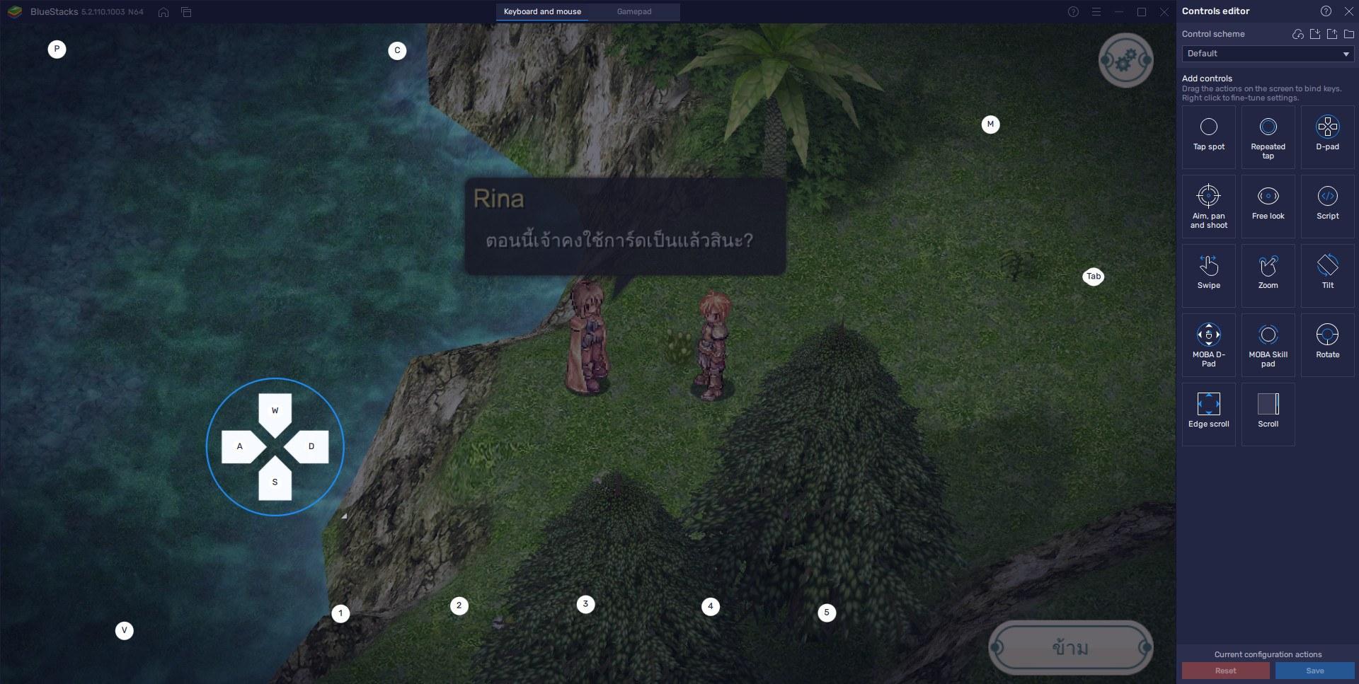 วิธีติดตั้ง The Lost Memories บน PC และ Mac ผ่าน BlueStacks