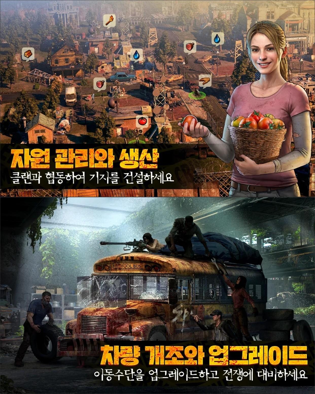 진짜 좀비게임이 온다, PC에서 블루스택 앱플레이어로 더 워킹데드: 서바이버즈를 맞이할 준비를 서두르세요!