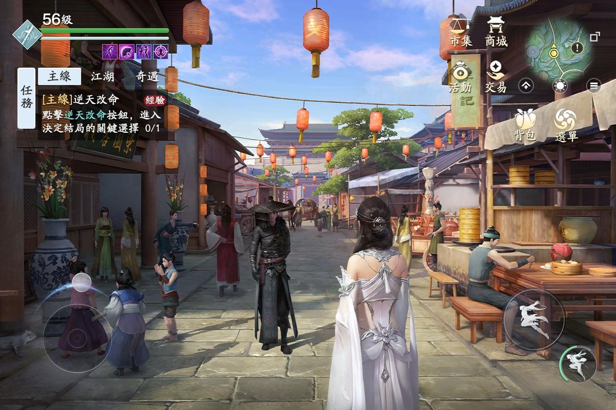 開放武俠MMORPG手機遊戲《天涯明月刀M》 即將登場