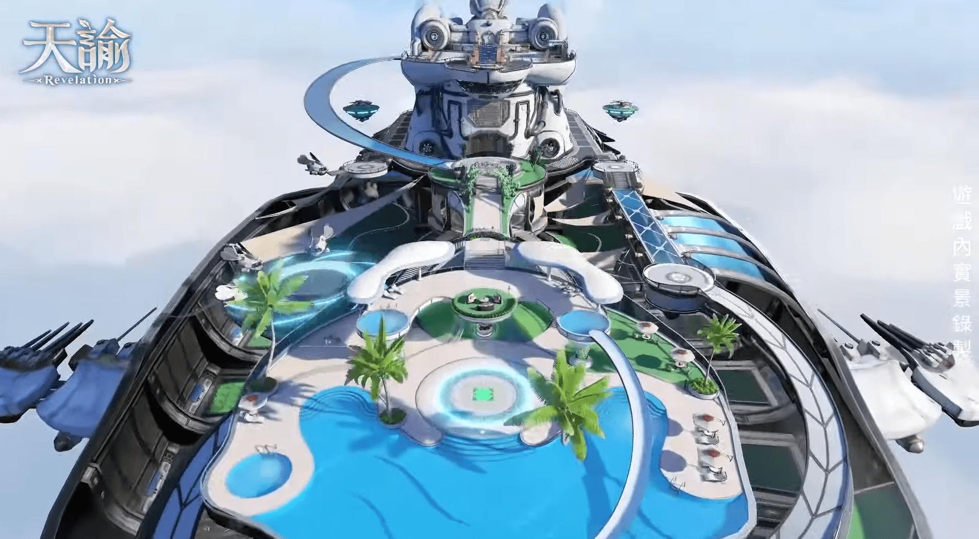 MMORPG手遊《天諭》限量封測 做穿雲入海的冒險家