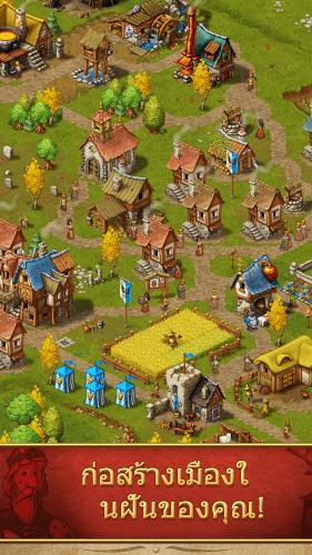 เล่น Townsmen – เกมกลยุทธ์ on PC 4