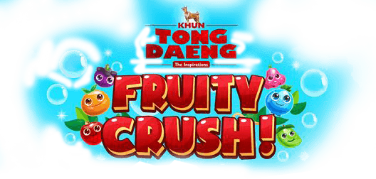 เล่น Tong Daeng Fruity Crush on pc