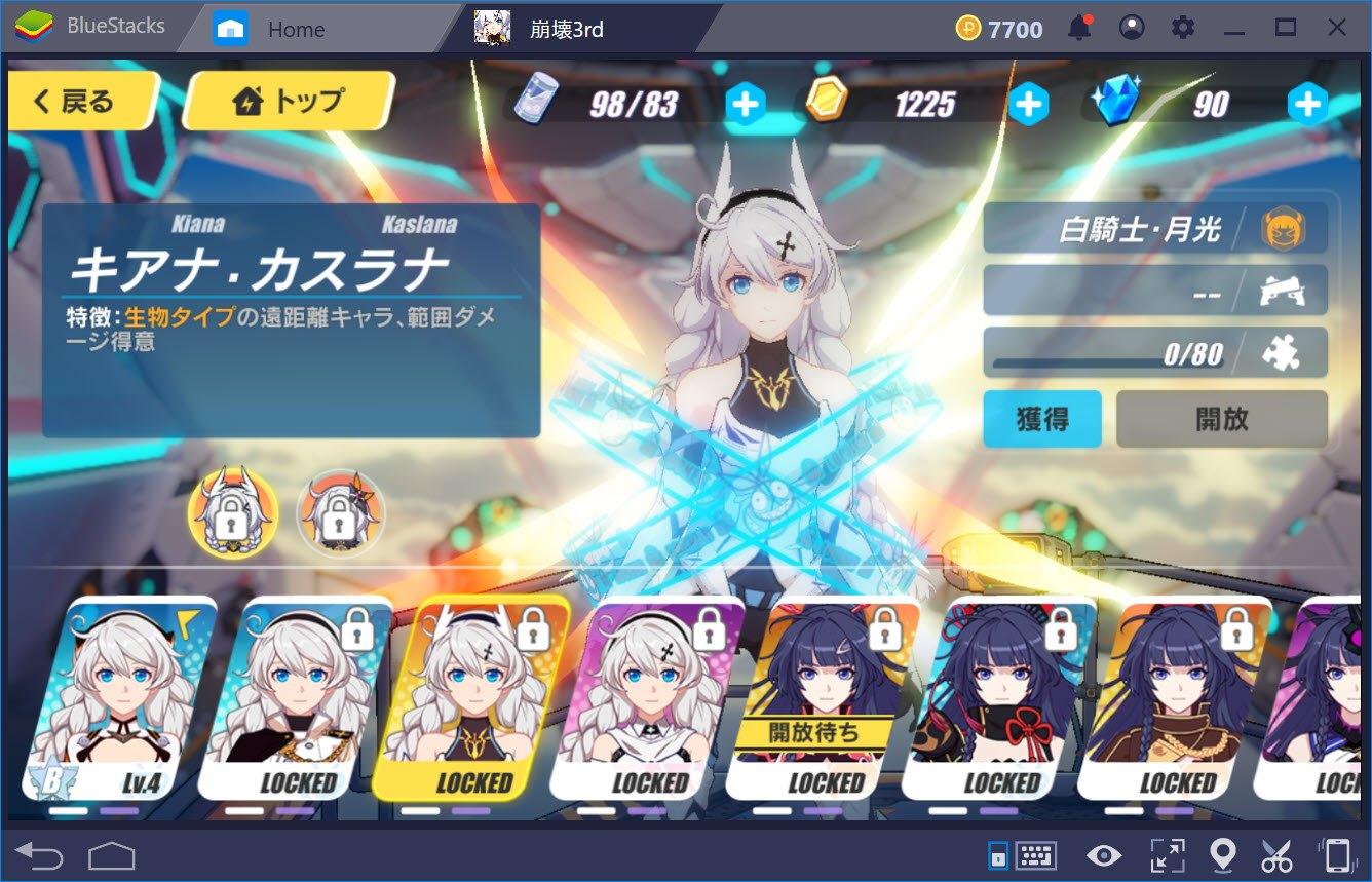 Top game mobile hấp dẫn trong tuần 11 – 17/2/2019