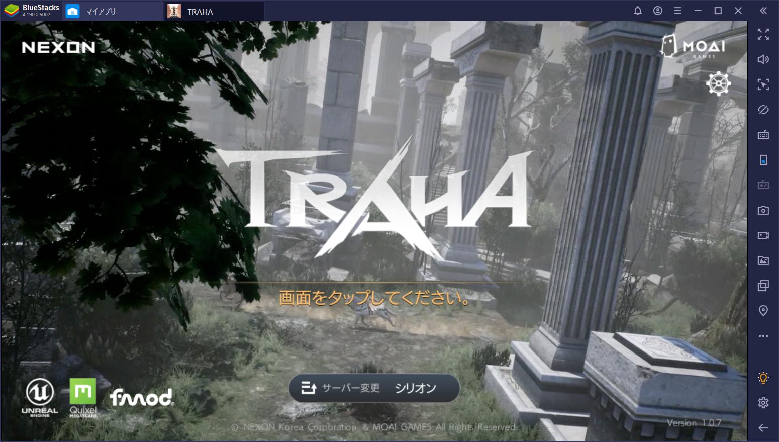 BlueStacksを使ってPCで『TRAHA』を遊ぼう
