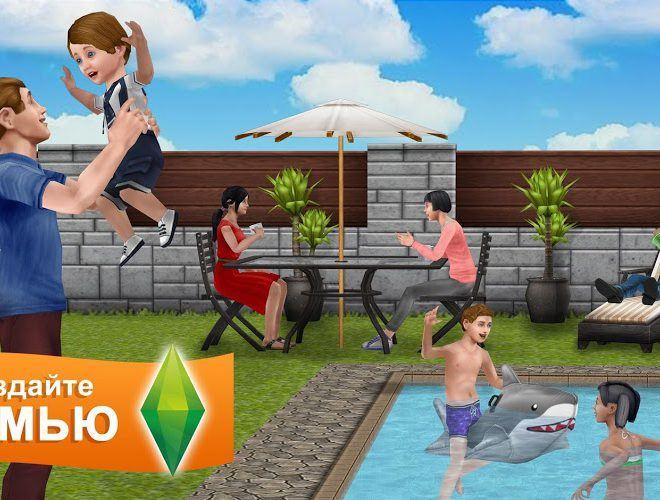 Играй The Sims Freeplay on pc 6