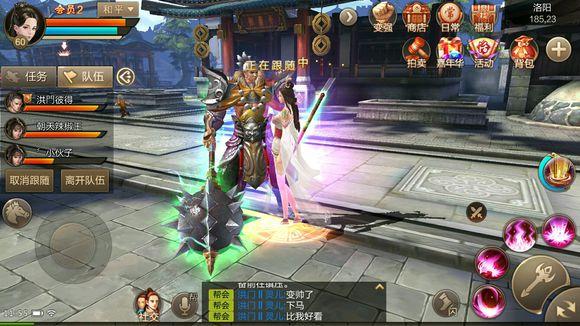 Tuyệt Thế Vô Song Mobile: Game từ nhà phát triển Thiên Long Bát Bộ sắp phát hành tại Việt Nam