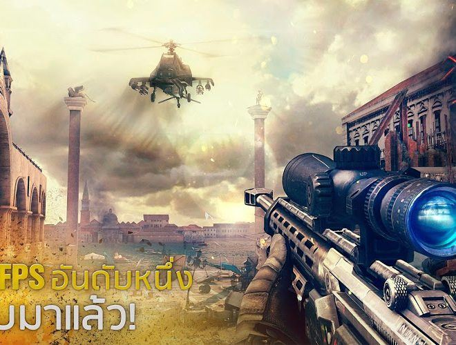 เล่น Modern Combat 5: Blackout on PC 8