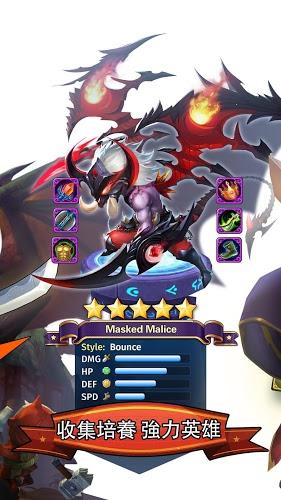 暢玩 Hyper Heroes: Marble-Like RPG PC版 4