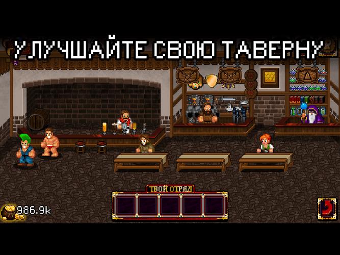 Играй Soda Dungeon На ПК 11