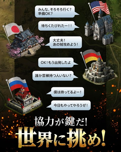 プレーする Clash of Kings on PC 12