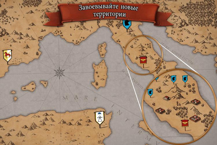Играй Grow Empire: Rome На ПК 6