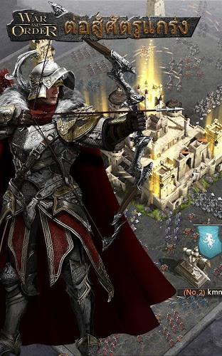 เล่น War and Order on PC 4