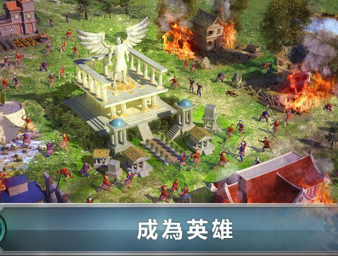 暢玩 Game of War PC版 18