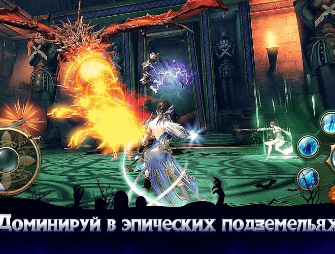 Играй Taichi Panda 3: Dragon Hunter На ПК 5