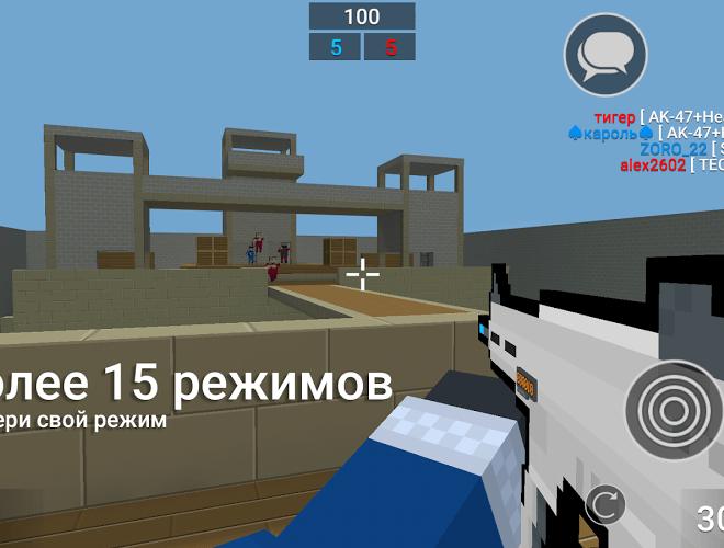 Играй Block Strike На ПК 4