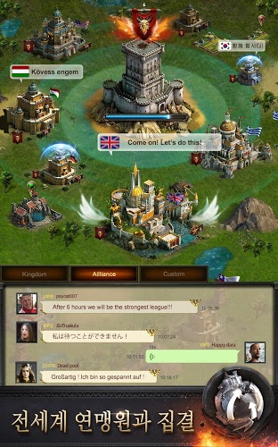 즐겨보세요 Clash of Kings on PC 6