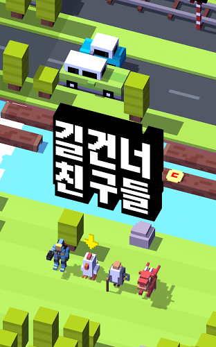 즐겨보세요 Crossy Road on PC 9
