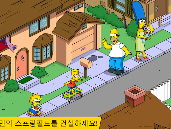 즐겨보세요 Simpsons Tapped Out on pc 2