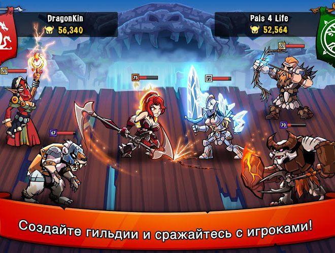 Играй HonorBound На ПК 10