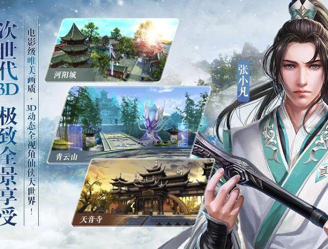 Play 诛仙手游-Efun独家授权新马版 on PC 6