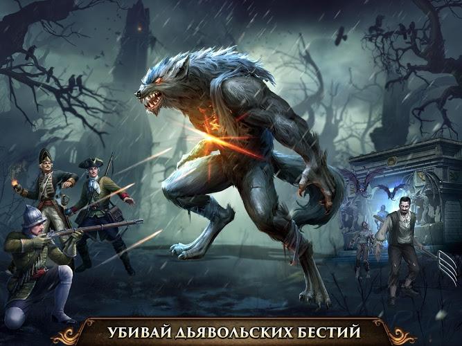 Играй Guns of Glory На ПК 12