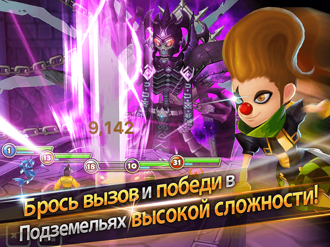 Играй Summoners War Sky Arena На ПК 6