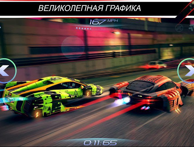 Играй Rival Gears Racing На ПК 23