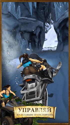 Играй Lara Croft: Relic Run На ПК 6