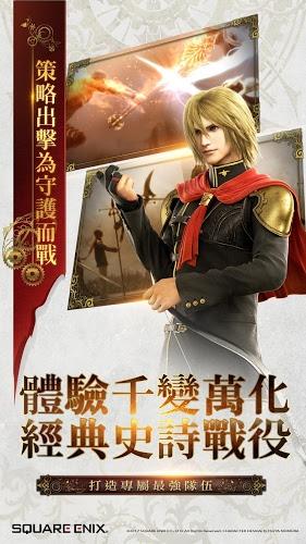 暢玩 最終幻想:覺醒 – Final Fantasy Awakening PC版 7
